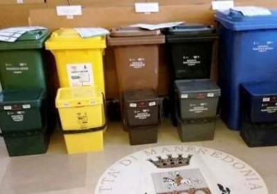 Personale autorizzato alla consegna dei kit raccolta differenziata porta a porta